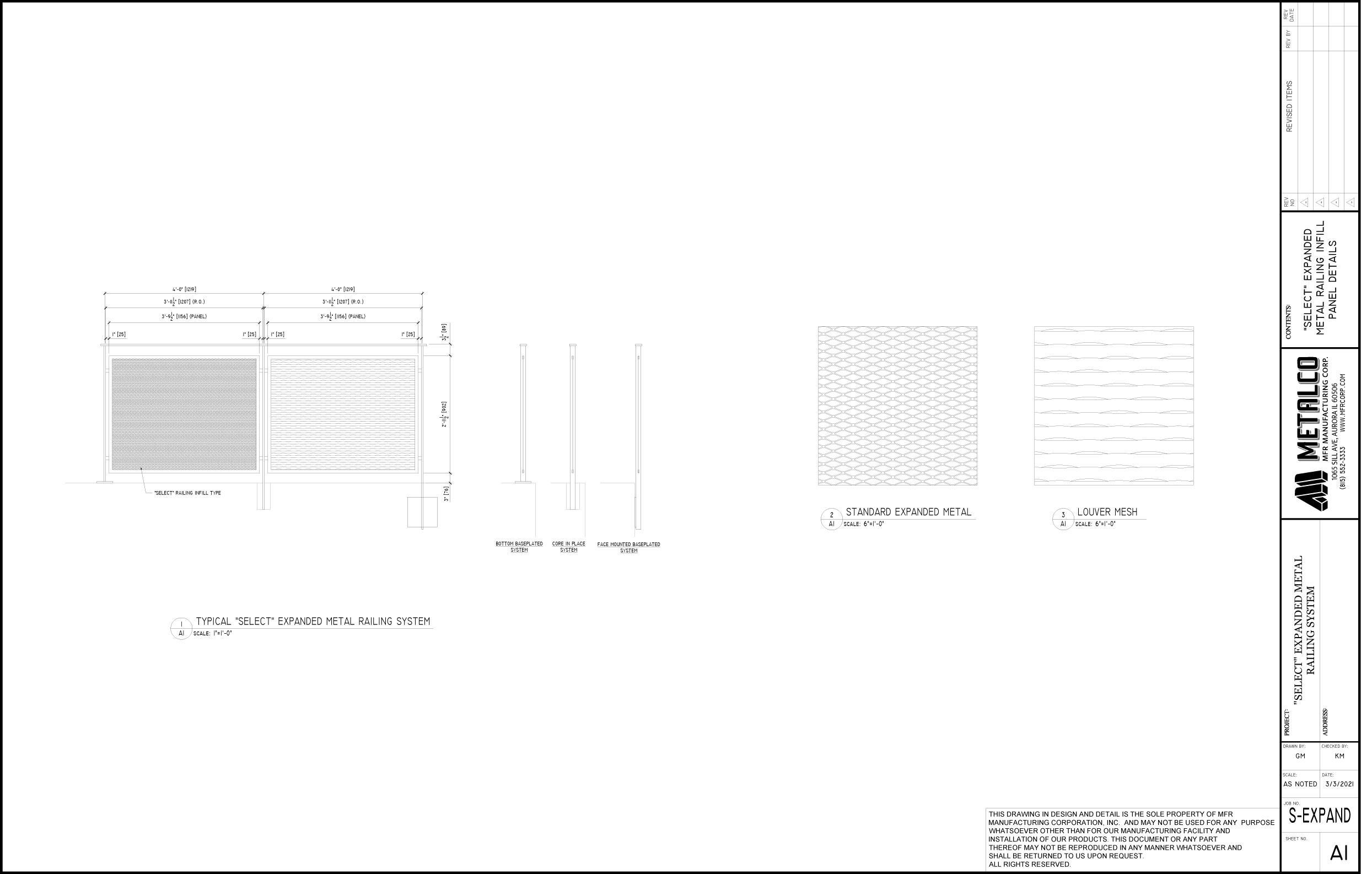 "Screen Panels styles SELECT ""E"""